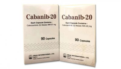 卡博替尼cabozantinib Cabainb 20mg*90粒